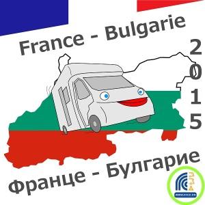 logo bulgarie 600x600